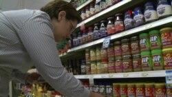 Detección de fraude alimentario