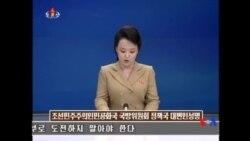 2015-05-20 美國之音視頻新聞:北韓宣稱成功完成核武器小型化