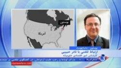 نادر حبیبی، کارشناس امور اقتصادی خاورمیانه