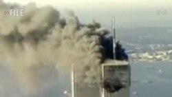 Khủng bố 11/9 (video tư liệu)