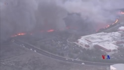 2018-11-13 美國之音視頻新聞: 加州山火致44人喪生為加州史上喪生人數最多大火