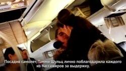 Летчица Тамми Шульц: история спасения рейса 1380