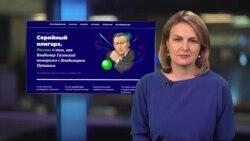 Как Владимир Гусинский заключил сделку с Кремлём? Расследование «Проекта»