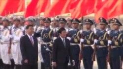 2013-06-19 美國之音視頻新聞: 越南國家主席到到中國訪問