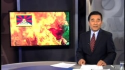 西藏妇女死于自焚