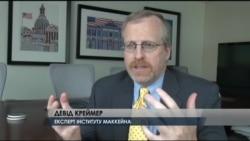 """""""Обама зробив величезну помилку щодо України"""" - експерт інституту Маккейна. Відео"""