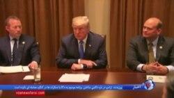 دو اقدام واشنگتن درباره ایران: تمدید تعلیق تحریم هستهای و اضافه کردن برخی نامها به تحریم قبلی