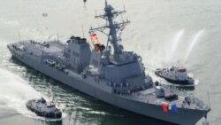 美軍戰艦在也門外海再次遭導彈襲擊