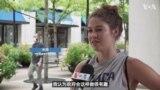美国人看中国未成年网络游戏新规则