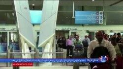 ماجرای کاهش و قطع پروازهای هواپیمایی الاتحاد در ایران چیست