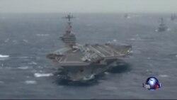 中国称有关南中国海批评适得其反