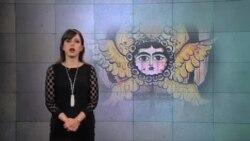 پرتره ها : آثار هنرمندان جوان ايرانی در نيويورک