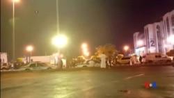 2016-07-04 美國之音視頻新聞: 美國駐沙特領事館附近發生自殺襲擊