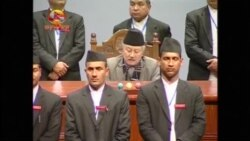NEPAL CONSTITUTION VIDEO
