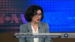"""""""Тільки стосовно України Росія нав'язує ставлення до країни як до об'єкта, з яким можна робити щось без його відома"""" - Оксана Сироїд. Відео"""