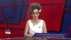 تبلت: هندسه سیاسی: از حمله سپاه به مثلث هخامنشیان، ساسانیان و اسرائیل تا دایره چاپلوسی سلبریتیهای حکومتی