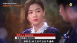 VOA卫视(2014年3月11日 第二小时节目)