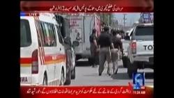 疑似塔利班自殺炸彈殺手襲擊巴基斯坦法庭