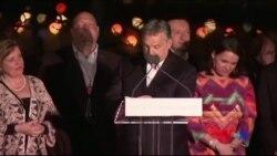 匈牙利反移民政黨贏得議會三份之二席位 (粵語)