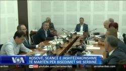 Kosovë: Seancë e jashtëzakonshme e parlamentit