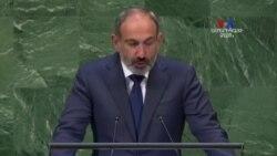 ՀՀ վարչապետի ելույթը ՄԱԿ-ի Գլխավոր ասամբլեայում. Տպավորություններ