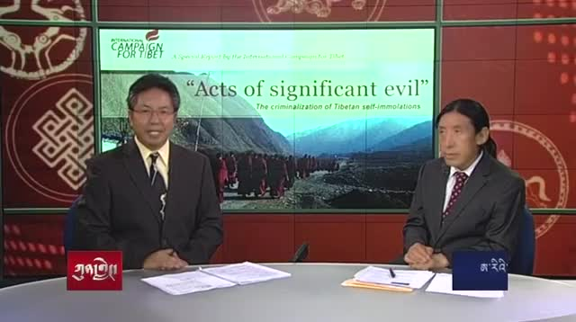 ICT Criminalization of Tibetan Self-immolation Report