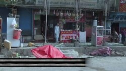 Suicide Attack Kills 19, Injures 65 in Eastern Afghanistan