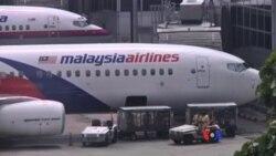 馬航MH370客機搜尋工作將暫停