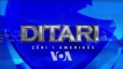 Ditari - SHBA kërkon uljen e menjëhershme të tensioneve në veriun e Kosovës