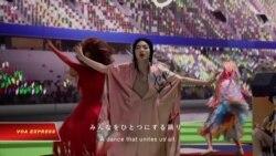 Lễ hội Olympic 'ảo' trong thời COVID