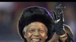 """南非總統﹕曼德拉目前狀況""""非常好"""""""