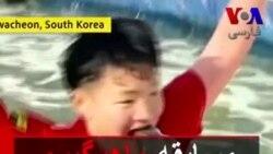 مسابقه ماهیگیری از آب یخ زده در کره جنوبی