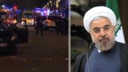 سفر رئیس جمهوری ایران به اروپا در پی حوادث تروریستی پاریس لغو شد