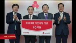 Phó chủ tịch Tập đoàn Lotte tự sát trước khi bị thẩm vấn?