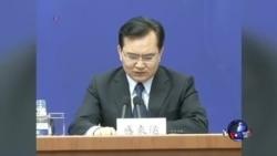 中国经济增长速度放缓