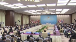 ASEAN Summit Again Focuses on South China Sea