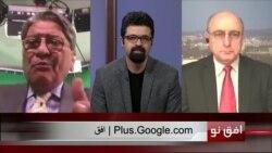 افق نو ۲۲ مارس: آیا حاکمیت ایران با مردم صادق است؟