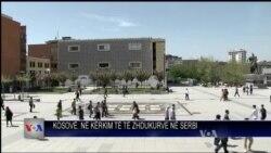Personat e zhdukur ne Kosove