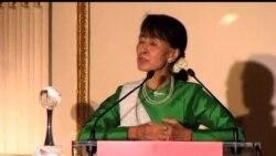 2012-09-22 美國之音視頻新聞: 昂山素姬在紐約獲頒全球公民獎