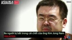 Ba người bị bắt trong cái chết của ông Kim Jong Nam (VOA60 châu Á)