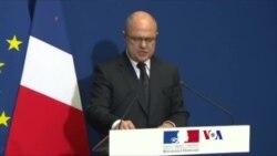 法國內政部長被爆僱用女兒為掛名議員助理宣布辭職(粵語)