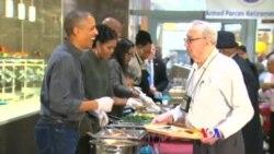 感恩節前夕奧巴馬總統率全家做義工