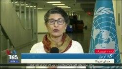 گزارش گیتا آرین از اظهارات مقامات ارشد آمریکا درباره نقض حقوق بشر در ایران