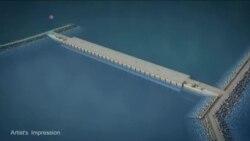تولید انرژی از امواج دریا در بریتانیا