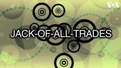 «Английский за минуту»: jack of all trades