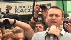 2013-07-20 美國之音視頻新聞: 俄羅斯反對派領袖誓言要競選莫斯科市長
