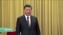 VOA连线(钟辰芳):白宫国家安全委员会发言人:支持台湾批评中国对台武力威胁