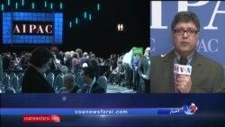 نخستین روز اجلاس ایپک؛ تهدید امنیتی جمهوری اسلامی یکی از محورهای نشستها