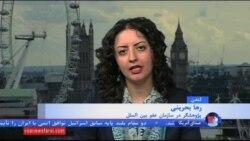 سازمان عفو بینالملل از آمار بالای اعدام در ایران انتقاد کرد
