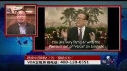 """时事大家谈: 透视中国网络上的""""膜蛤文化"""""""